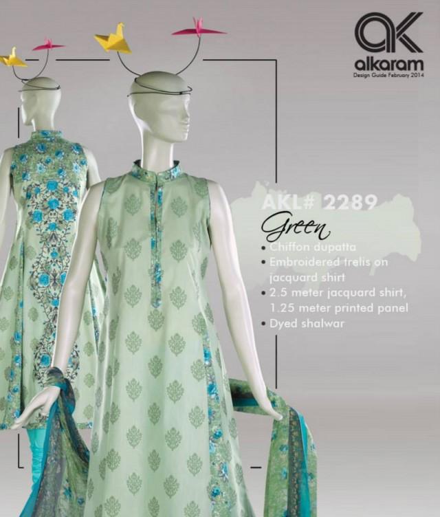 Womens-Girl-Wear-Beautiful-Spring-Summer-Lawn-Suits-New-Fashion-Dress-by-Al-Karam-14