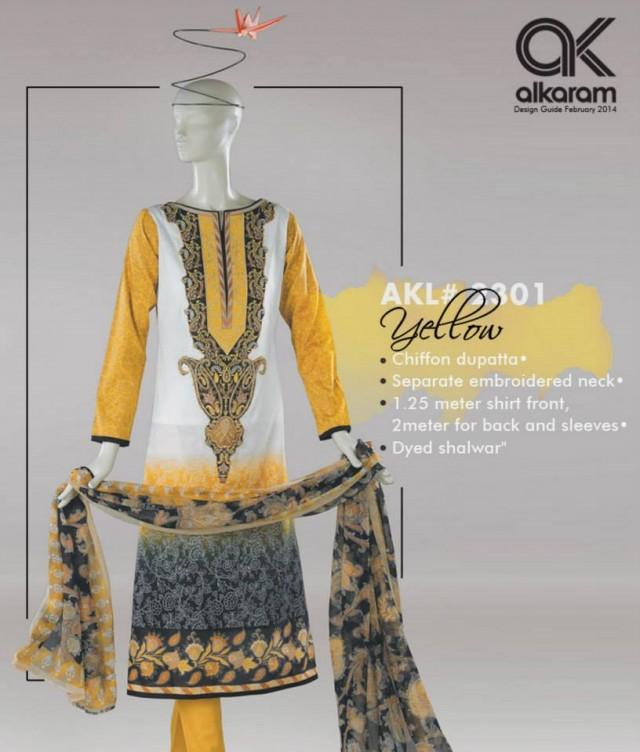 Womens-Girl-Wear-Beautiful-Spring-Summer-Lawn-Suits-New-Fashion-Dress-by-Al-Karam-18